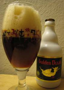 Gulden Draak poured